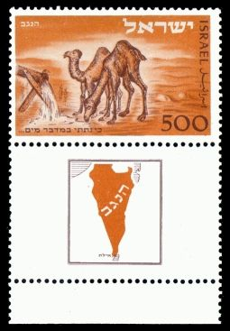 Camels on stamps? - Stamp Community Forum