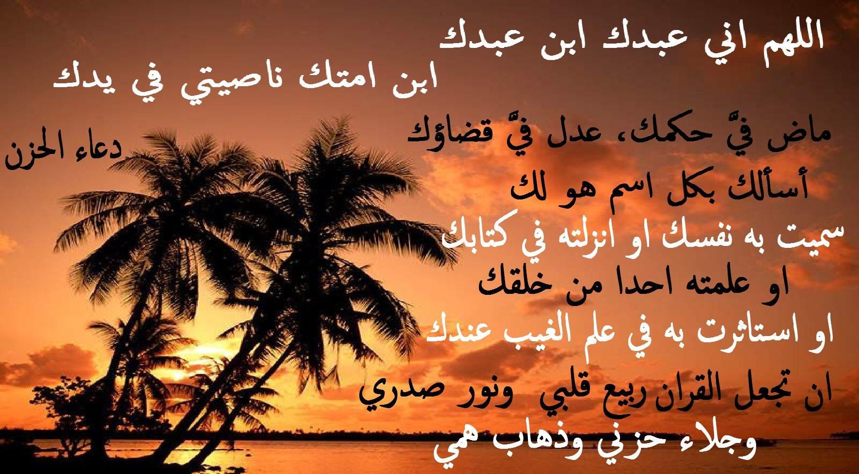 Https Islamic Images Org صور اسلامية مكتوبة فعلا جميله جدا والن Http Islamic Images Org Islamic Images Poster Sal