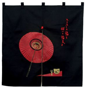 Promotional Custom Made Black Umbrella Printed Tc Japanese Door