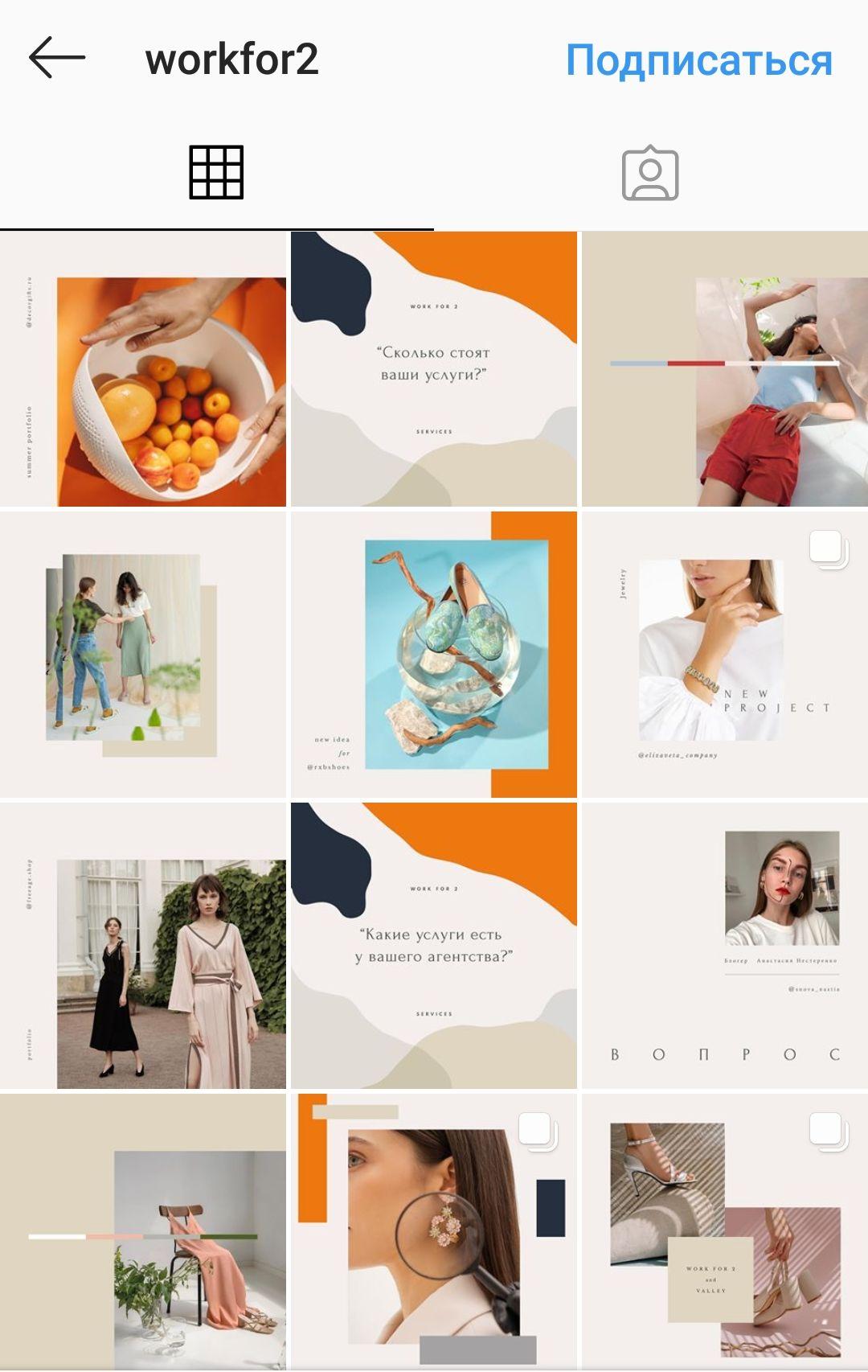 Idei Dlya Oformleniya Instagram Primery Instagram Profilej Instagram Feed Vizual Instagram Dizajn Veb Bannerov Banner