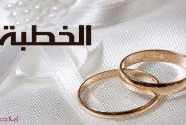 احكام الخطبة وضوابط فترة الخطوبة هام جدا Engagement Gold Rings Wedding Rings