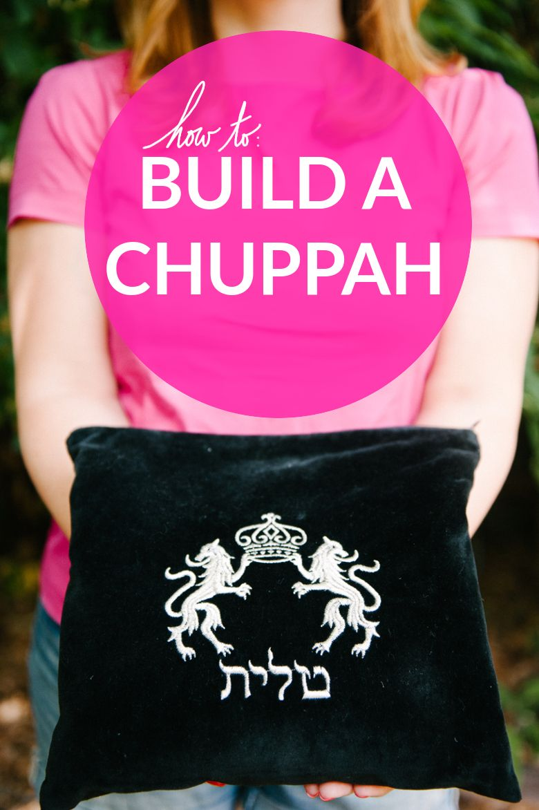 How To Build A Chuppah | chuppah | Chuppah, Wedding chuppah