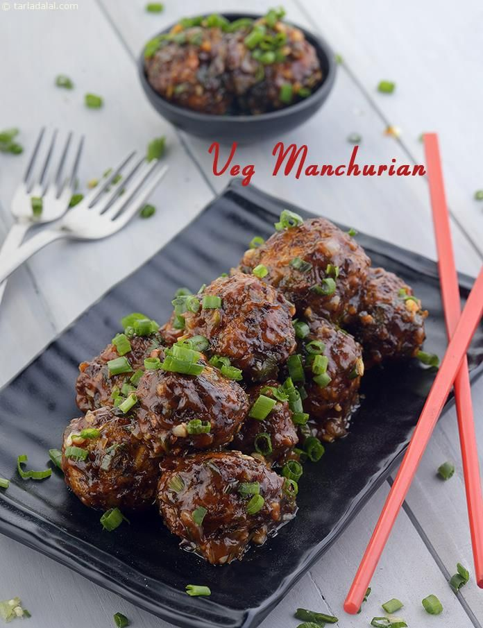 Veg manchurian chinese dry manchurian recipe food popular veg manchurian chinese dry manchurian forumfinder Image collections