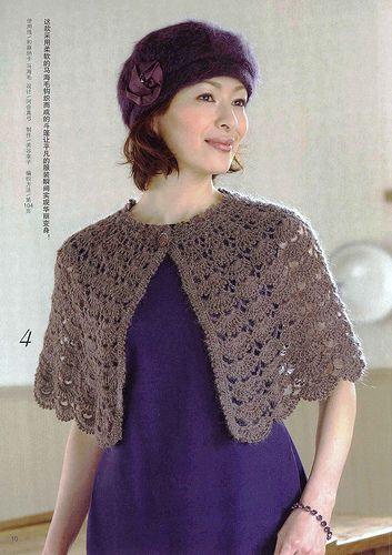 CAPA EN ESTRAMBRE BRISA CON PATRON   Patrones Crochet, Manualidades ...