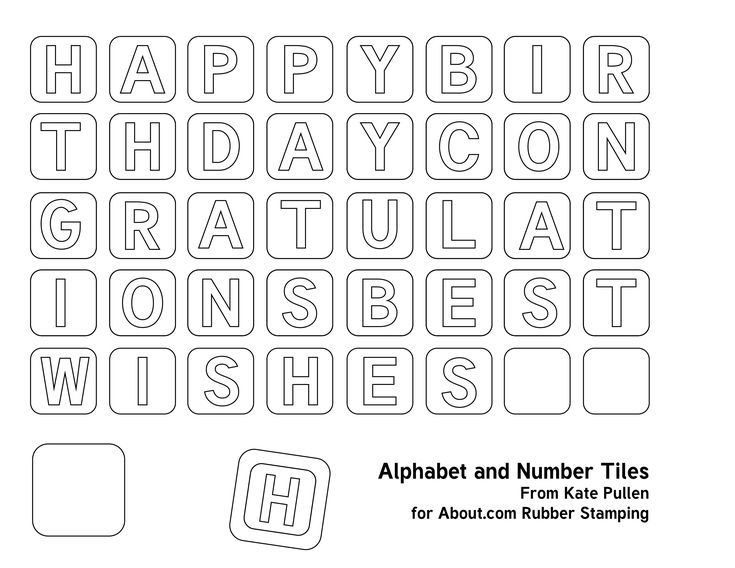 Rubber Stamping Projects And Templates Alphabet Templates