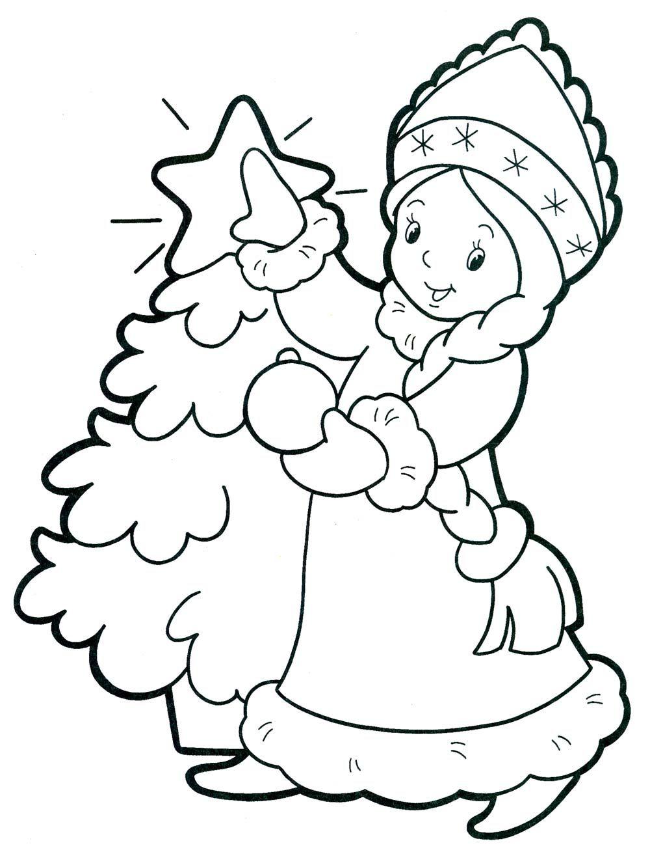 Раскраска Снегурочка | Раскраски, Рождественские раскраски ...