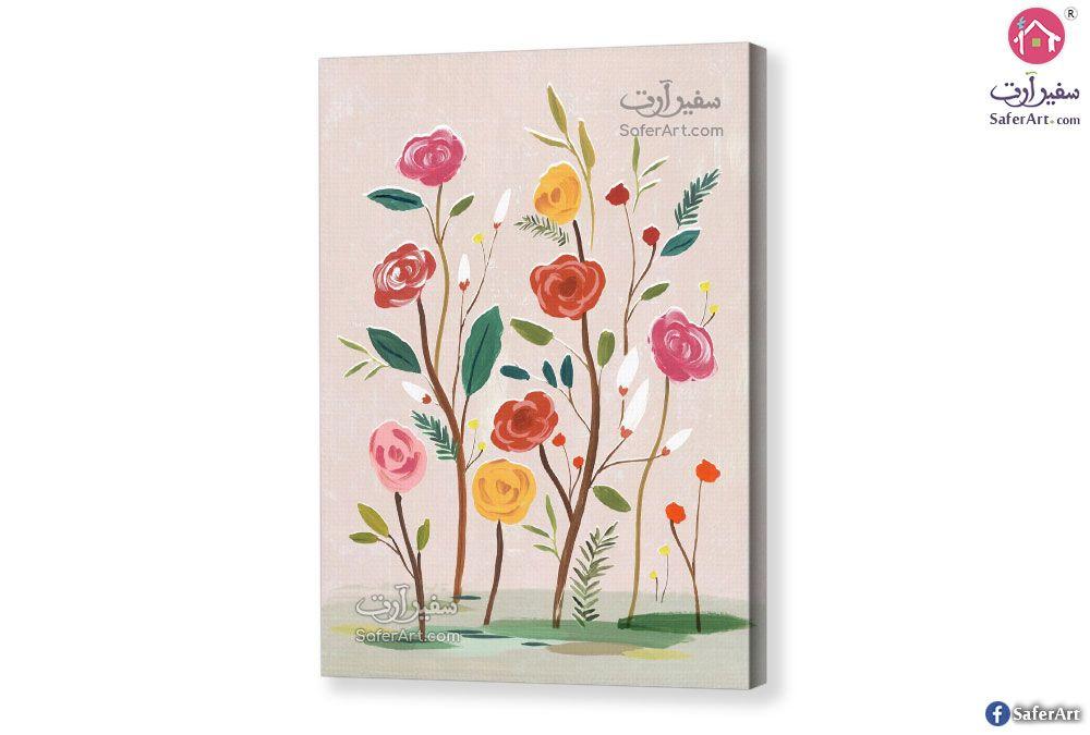 تابلوهات مودرن ورود ملونة سفير ارت للديكور In 2021 Floral Wall Art Graphic Art Print Canvas Artwork
