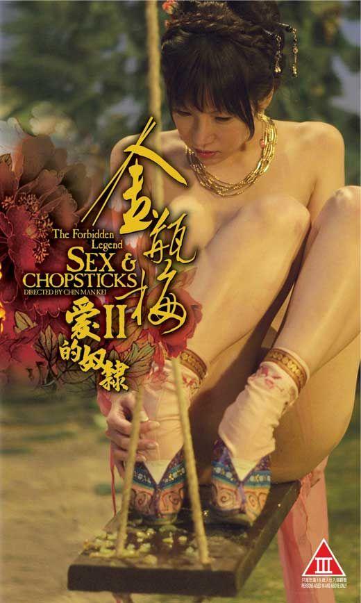 Секс по китайски онлайн фото 732-932