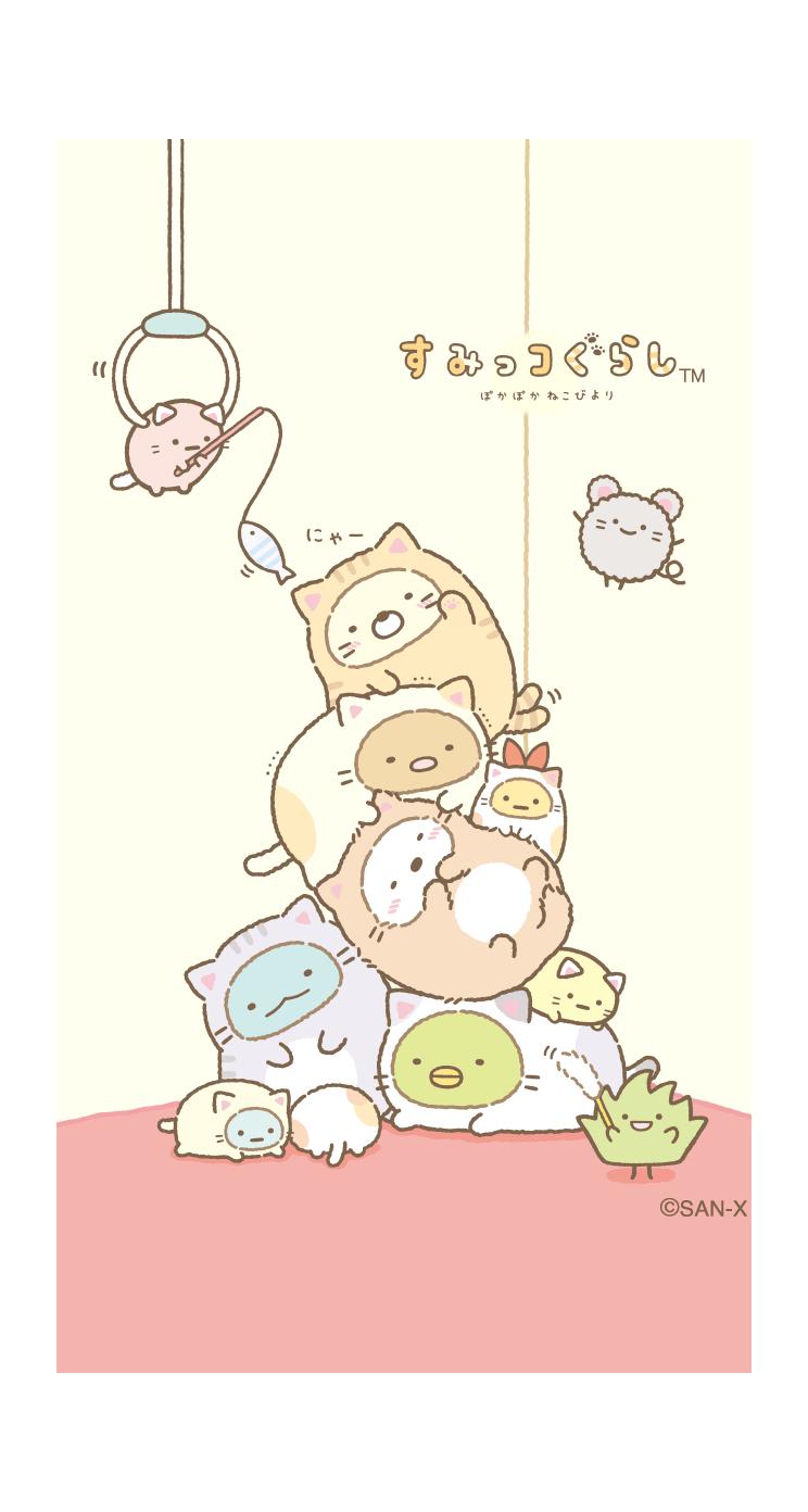 すみっコぐらし 壁紙 スタンプコーナー スゴ得 Cute Animal