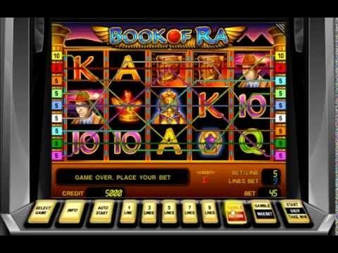 Игровые автоматы казино онлайн азартные игры играть в игры в карты играть бесплатно в онлайн