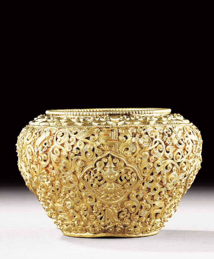 Lot Sotheby S Chinesische Kunst Japanische Kunst Asiatische Kunst
