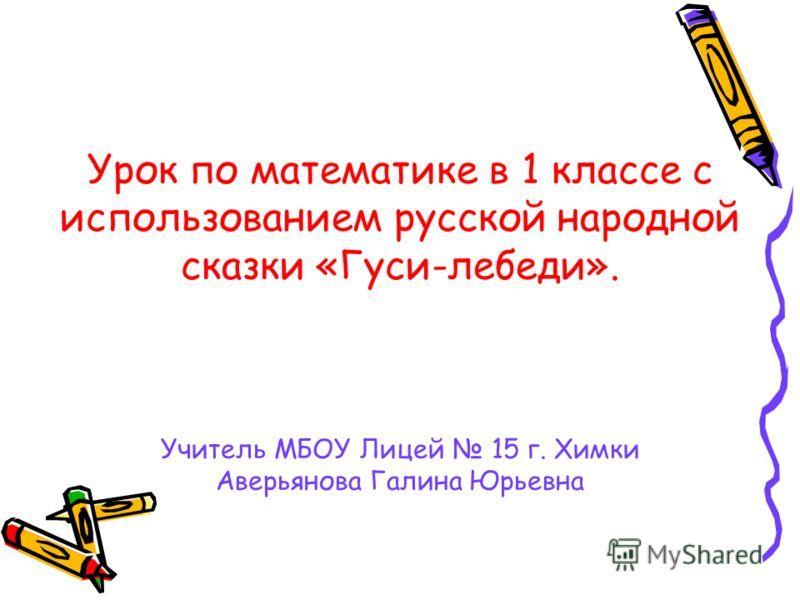 Онлайн английский язык часть 1 для 3 класса м.и биболетова о.а денисенко н.в добрынина н.н трубанева