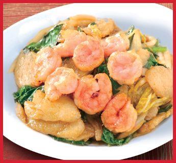Din Tai Fung Rice Cake Recipe