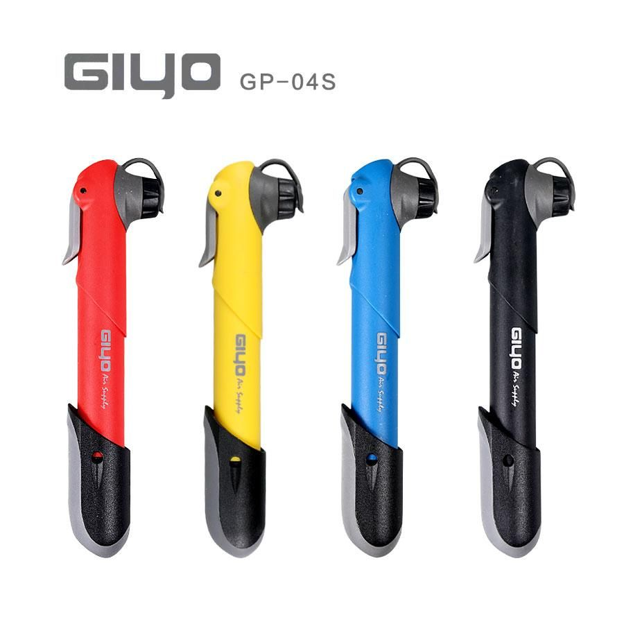 Brand Name Giyo Material Alloy Size 19cm Type Straight