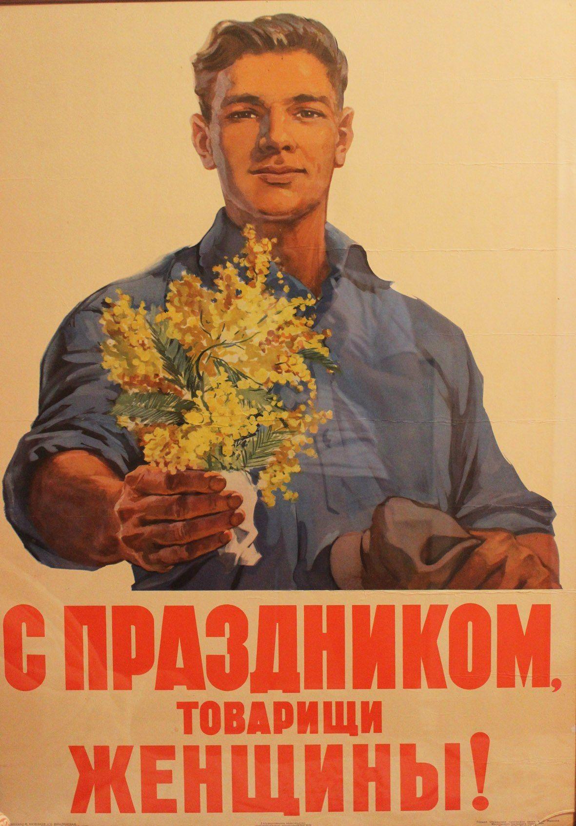Дед мороз, слоган на открытке