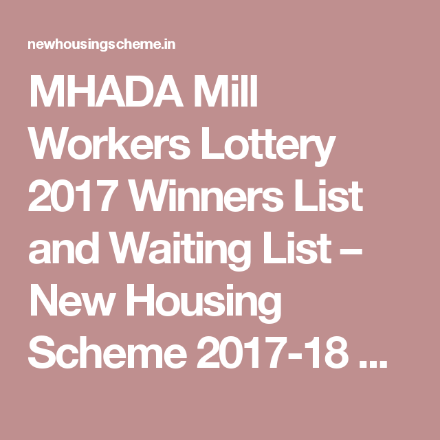 MHADA Mill Workers Lottery 2017 Winners List and Waiting