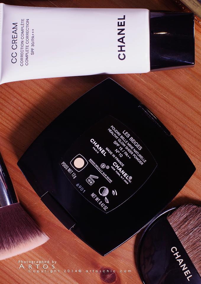 Chanel Les Beiges Healthy Glow Sheer Powder Spf 15 بودرة شانيل البيضاء للمسات النهائيه Chanel Les Beiges Beige Healthy Glow