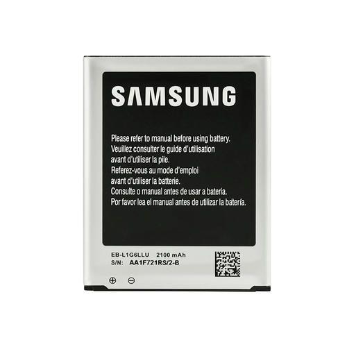 Batteria per galaxy s3/s3 neo originale samsung ad Euro ...