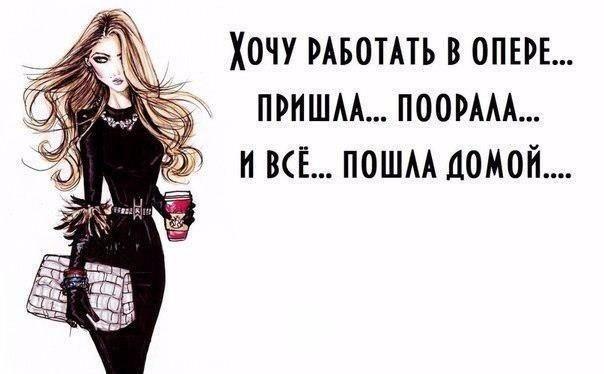 Интернет магазины косметики с бесплатной доставкой по всей украине