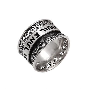 israeli jewelry designers fashion OM rings Pinterest