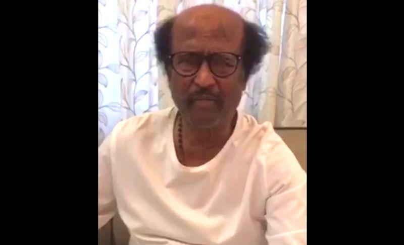 Super Star Rajinikanth Speech Tamil New Year Wishes