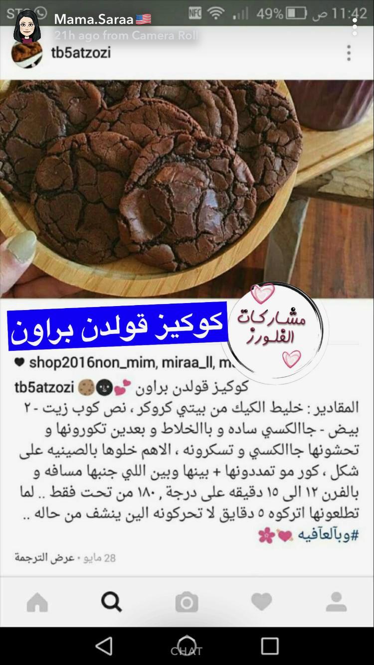 كيكة محشية Biscuit Cake Digestive Biscuits Desserts