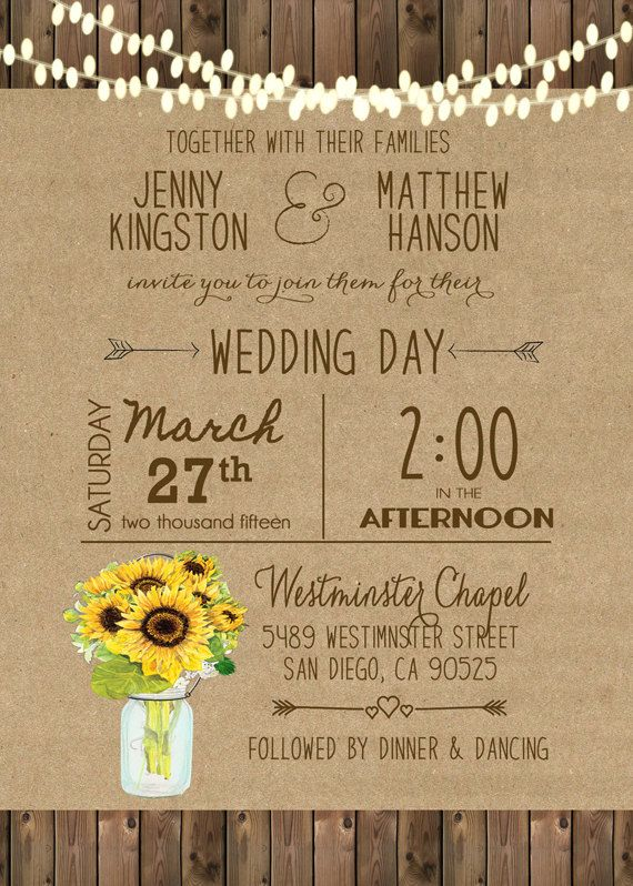 Sunflower Wedding Invitation Mason Jar Rustic Sunflower Printable ...