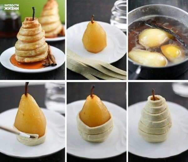 Baked pears in pastry with burnt caramel...