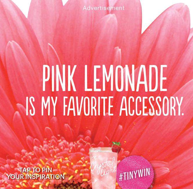 Click on the image above to fill out an entry form for a chance to win a hand-selected #tinywin prize package!