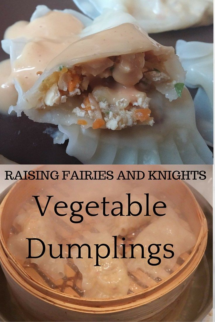 Vegetable Dumplings - A delicious vegetarian-friendly vegetable dumpling.  Easy to make at home and super tasty.  Great to have kids help with too.