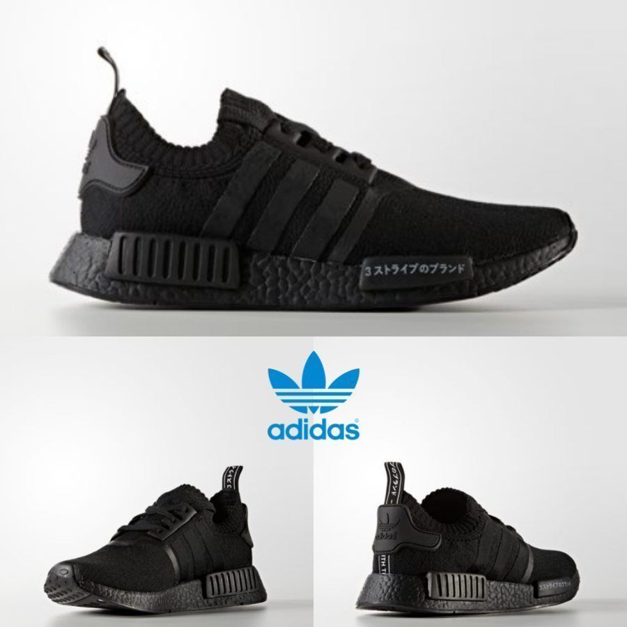 77d86db75d2a6 Adidas Original NMD R1 PK Japan Sneakers Black Black BZ0220 SZ 12 Limited  S81847  TheLimited  Limited