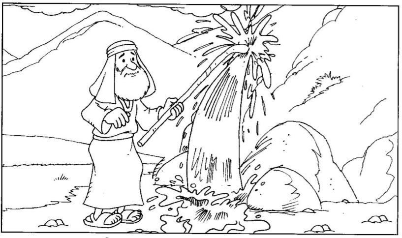 Color Your Own Moses Strikes The Rock Wheels Orientaltrading Com