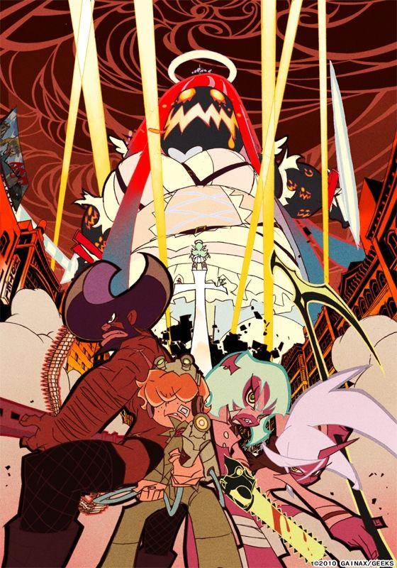 (그림 출처 http//www.gainax.co.jp/index.html)현재 가이낙스 홈페이지