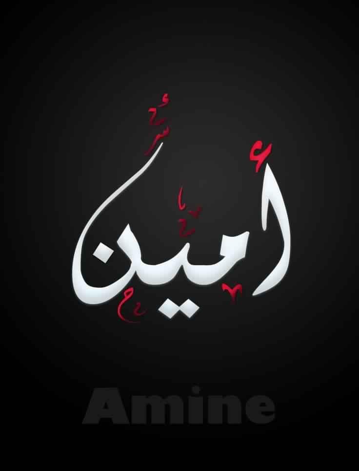 الخدمة متوفرة على خمسات Https Khamsat Com User Shaddy Design Arabic Calligraphy Art Calligraphy Art Arabic Calligraphy