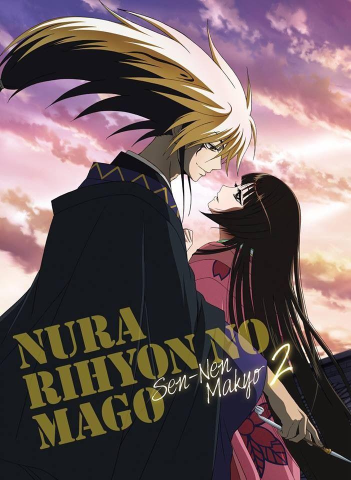 Nurarihyon No Mago These Two Are A Nice Couple I Read Their