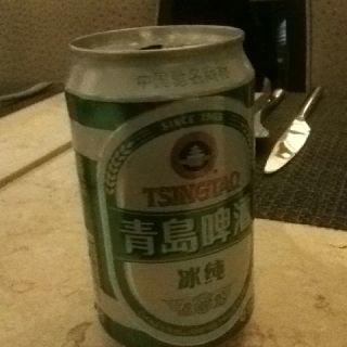 Tsing Tao. Most common beer in China. Not that good.