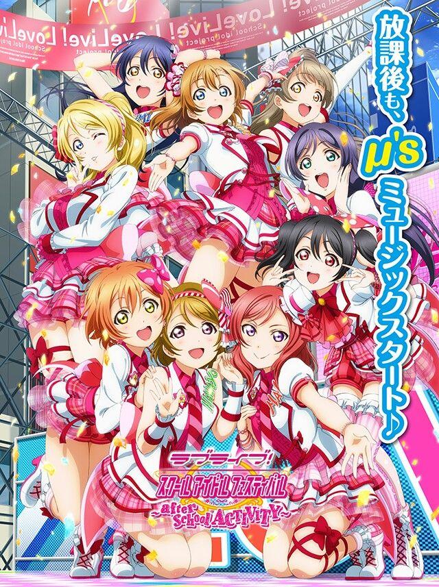 µ's _ love live school idol project Anime love
