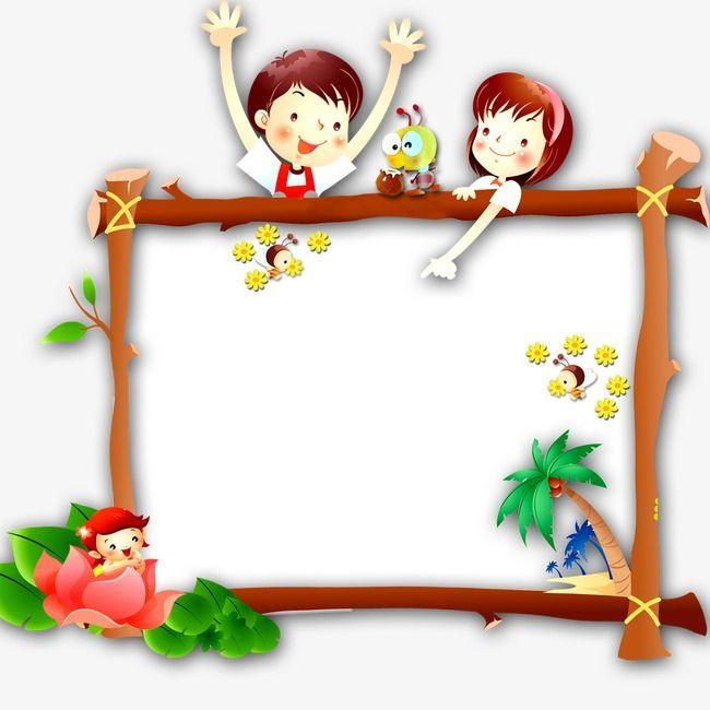 Childrens Day Border Children S Day Craft Happy Children S Day Children S Day