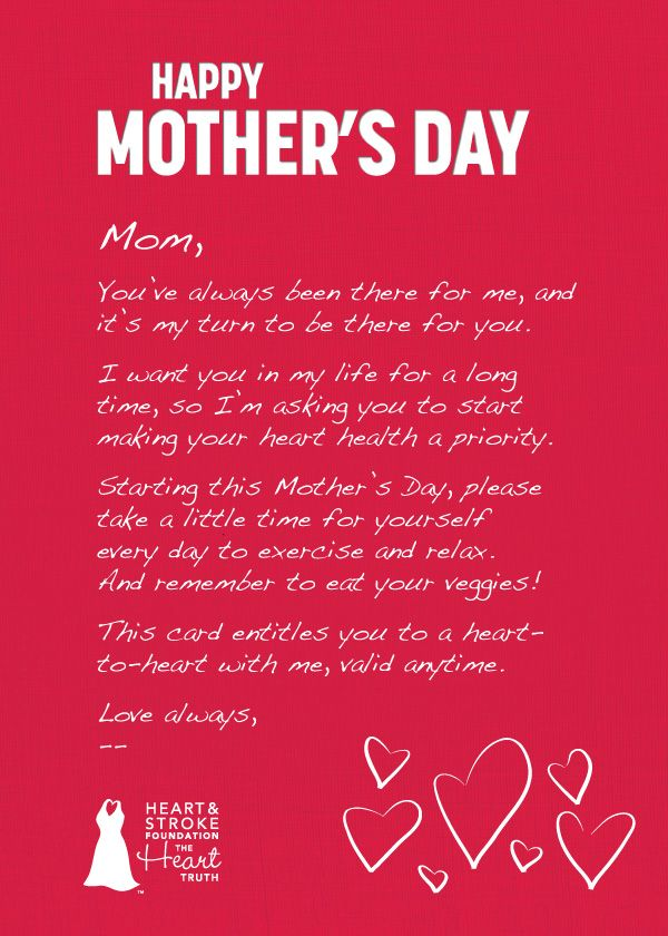 Happy mothers day sms mothers day 2015 messages wishes status happy mothers day sms mothers day 2015 messages wishes status quotes m4hsunfo