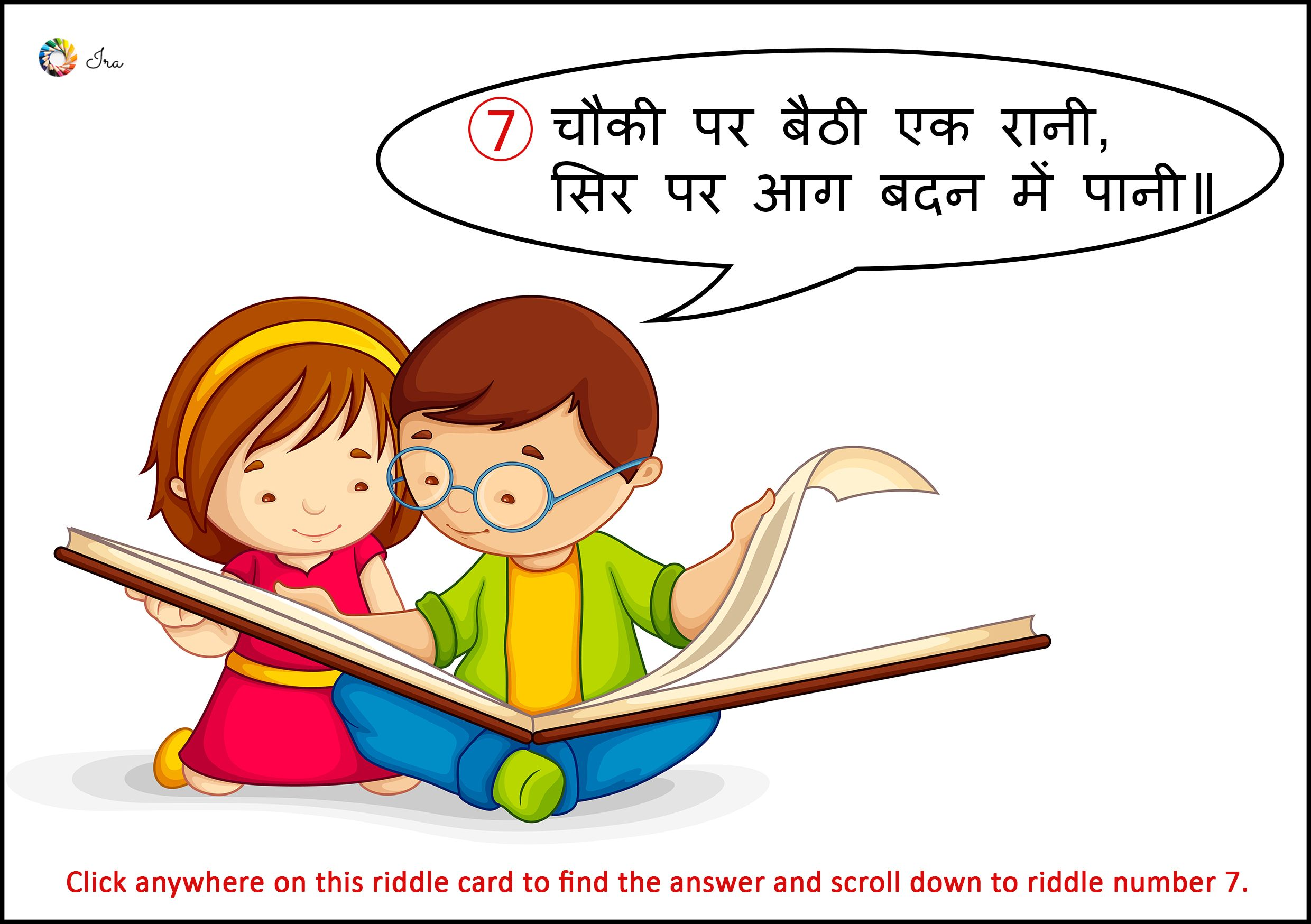 60 Rare Riddles In Hindi With Answers With Images