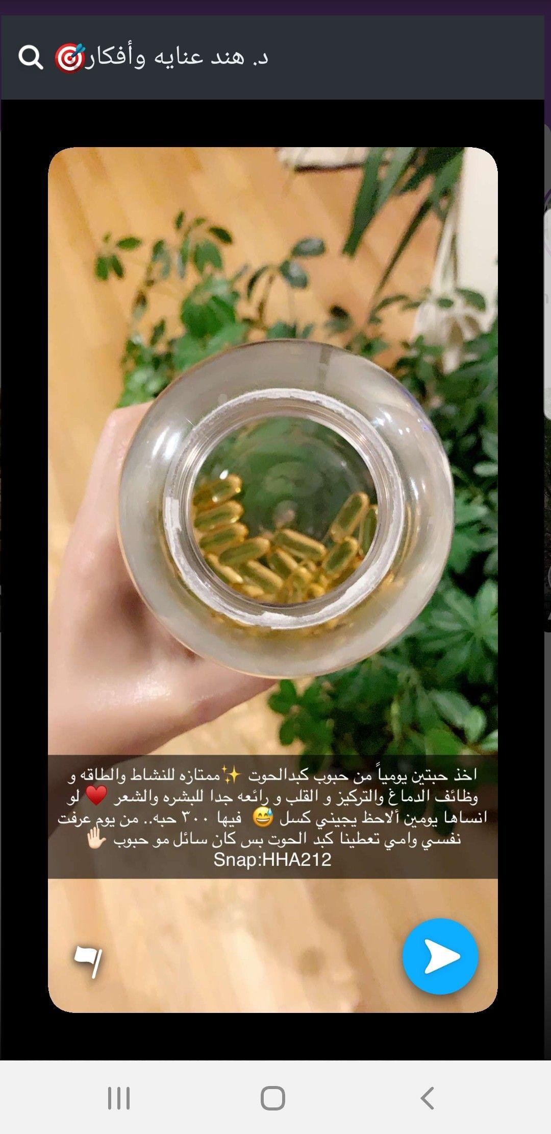 Pin By B On كبجراتي Body Skin Care Body Skin Pure Leaf Tea Bottle