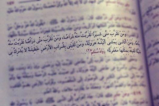 صور للوقوف بعرفة Islamic Quotes Quotes Tumblr