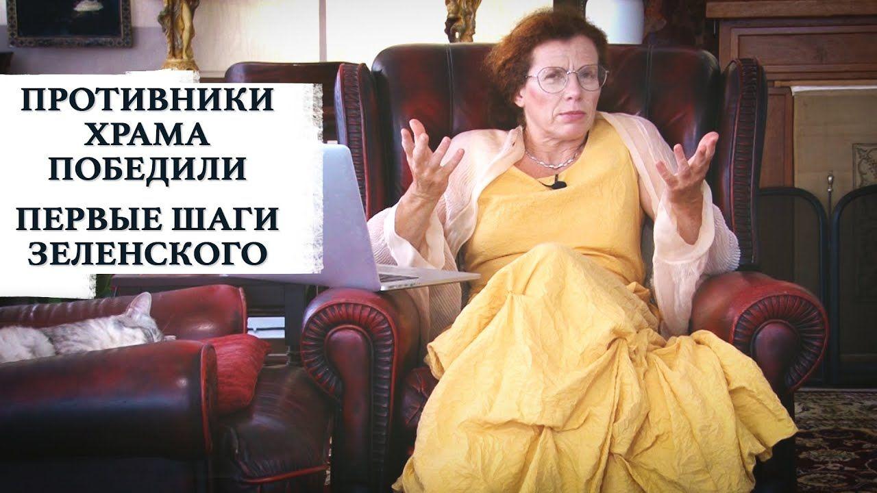 Yuliya Latynina Kod Dostupa 25 05 19 Kultura Sport Novosti