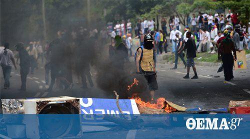 Βενεζουέλα: Σε νέες κινητοποιήσεις καλεί η αντιπολίτευση στη σκιά των αιματοβαμμένων εκλογών