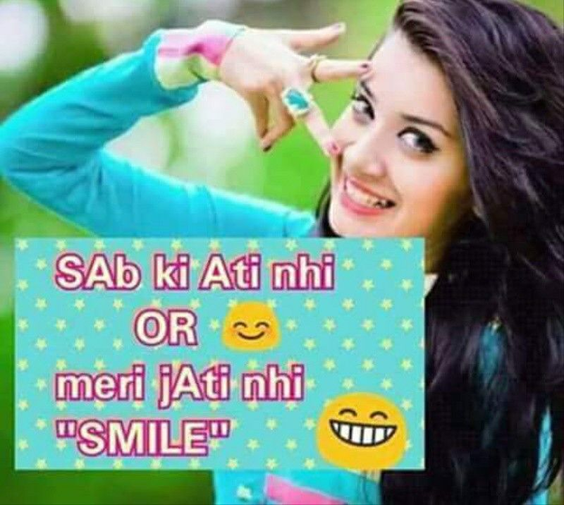 Yup People Say That Am Pagl But Mjhy To Bss Smile Krna Hai