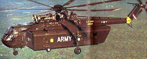 CH-54 Skycrane Helicopter