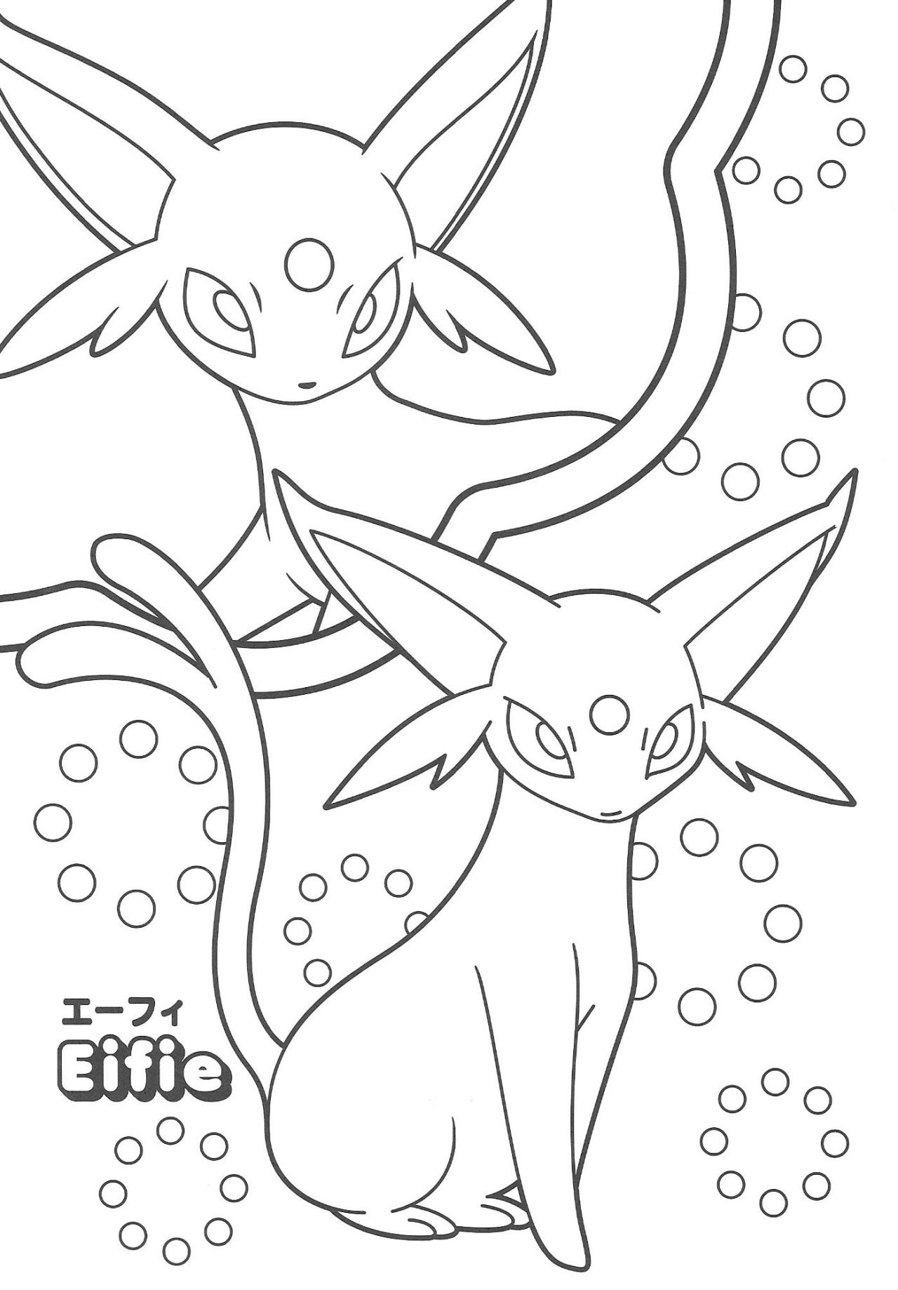 Pokémon Scans from PacificPikachu\'s Collection | Adult ColorArt ...