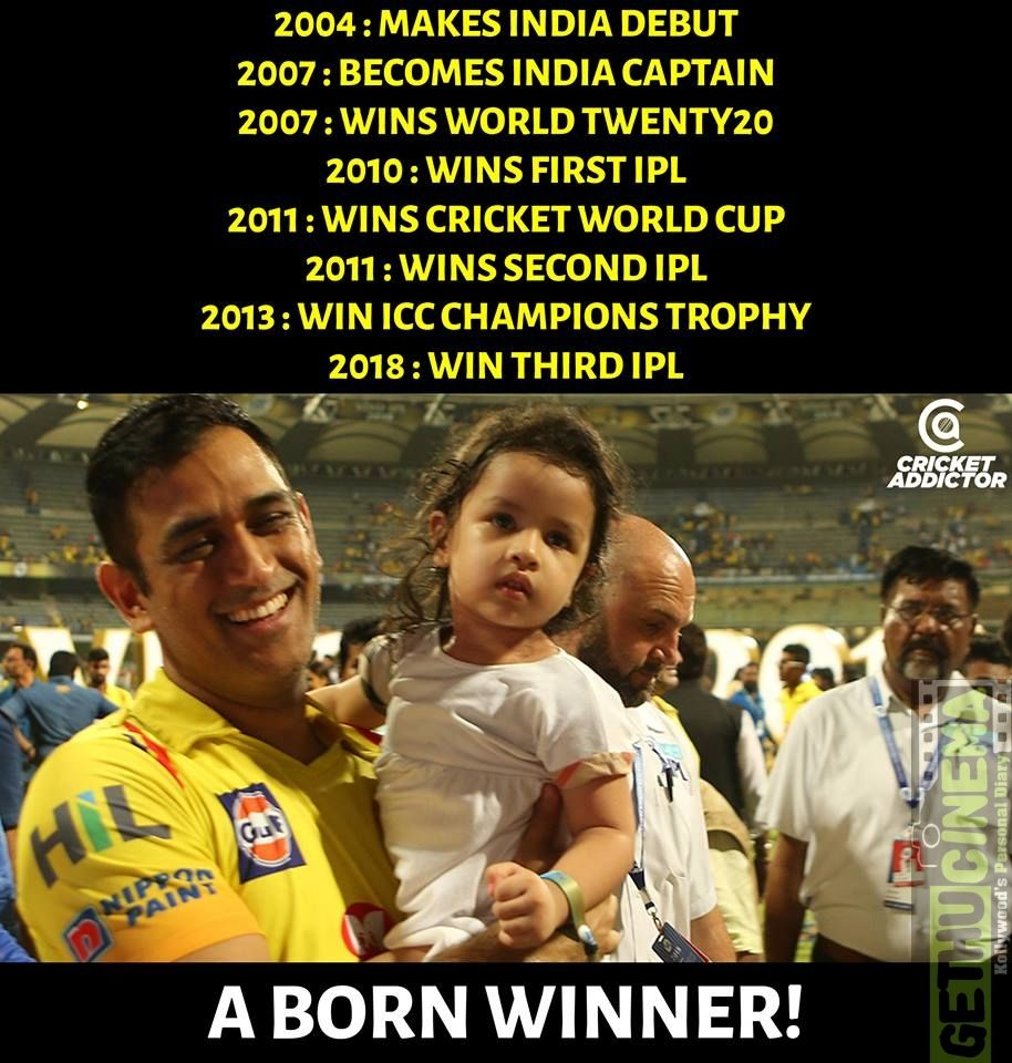 Ipl 2018 Csk Memes Collection Csk Won The Match In Ipl 2018 Meme Gallery Gethu Cinema Dhoni Quotes Ms Dhoni Photos Cricket Quotes