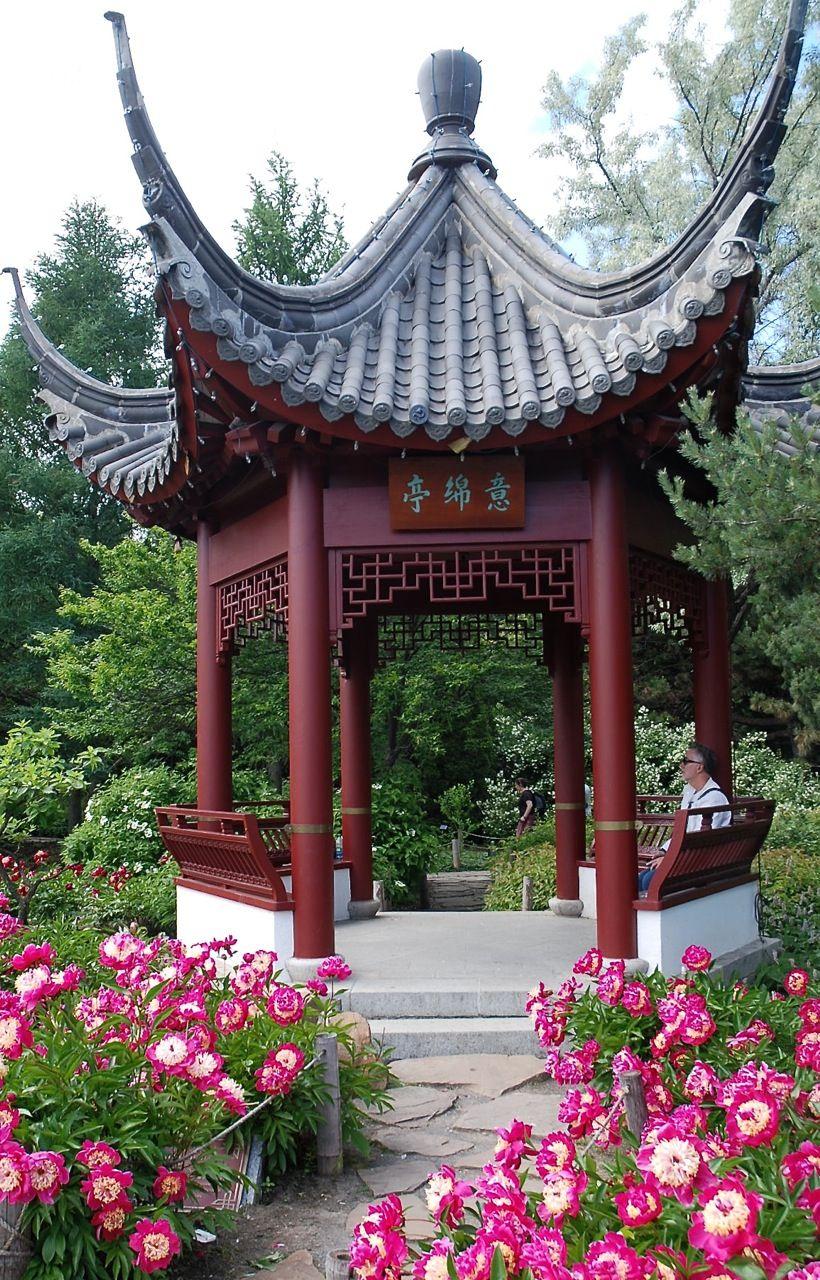 Chinese Gazebo In The Montreal Botanical Gardens Zippertravel Com Digital Edition Japanese Garden Design Montreal Botanical Garden Japanese Garden