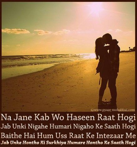 hindi love shayari are the best way to express your feelings love